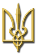 HRTG Mort Logo small